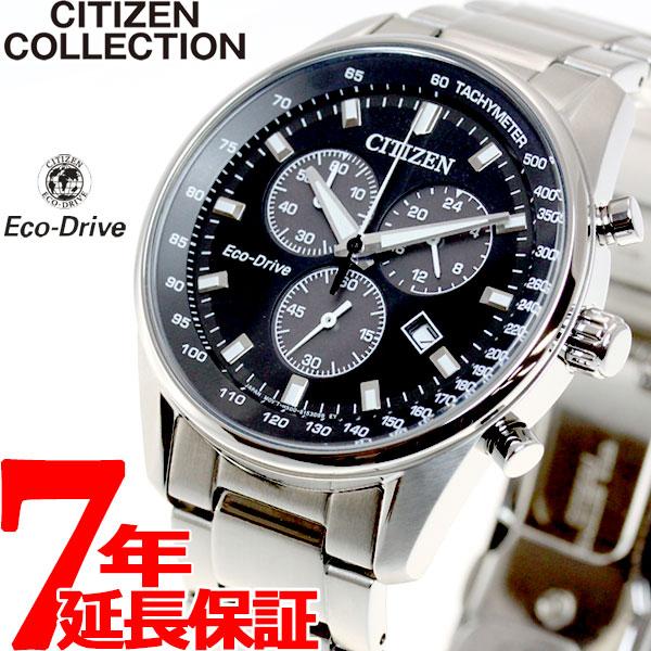 シチズン CITIZEN コレクション エコドライブ ソーラー 腕時計 メンズ クロノグラフ AT2390-58E