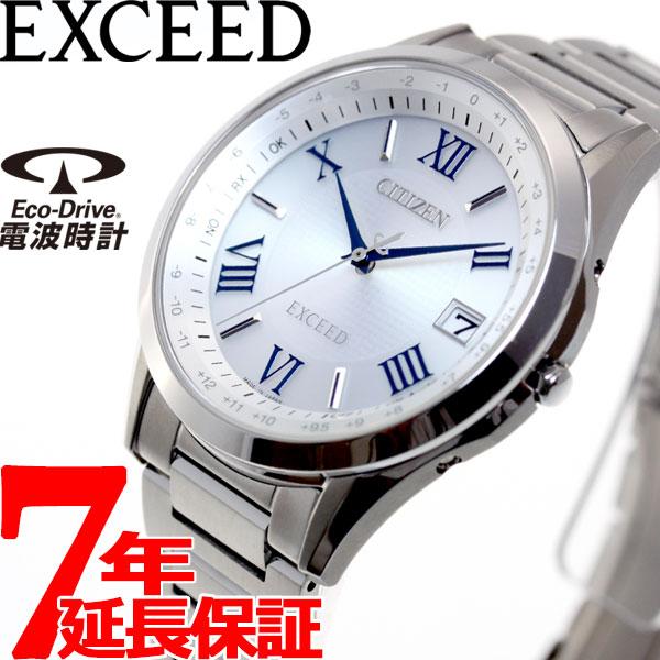 シチズン エクシード CITIZEN EXCEED エコドライブ ソーラー 電波時計 ダイレクトフライト 腕時計 ペアモデル メンズ CB1110-61A