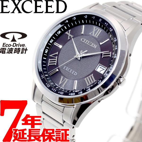 【本日20時よりお買い物マラソンスタート!店内ポイント最大43倍!】シチズン エクシード CITIZEN EXCEED エコドライブ ソーラー 電波時計 ダイレクトフライト 腕時計 ペアモデル メンズ CB1110-61E