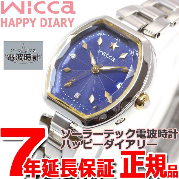 シチズン ウィッカ CITIZEN wicca ソーラーテック 電波時計 腕時計 レディース ハッピーダイアリー KL0-715-91