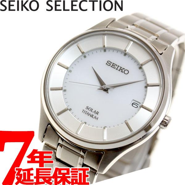 スピリット SCDC085 SEIKO SPIRIT メンズ セイコー 【あす楽対応】 腕時計 【即納可】