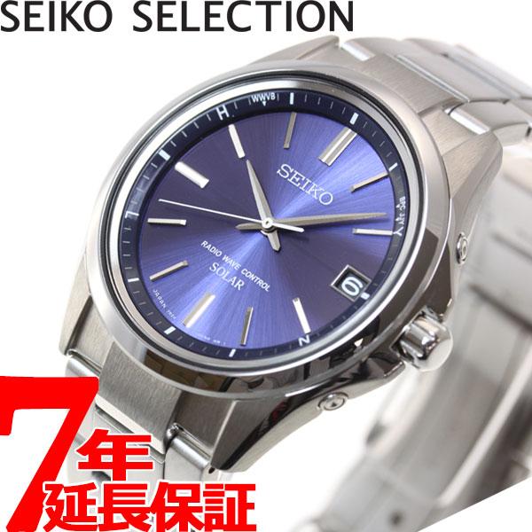 セイコー セレクション SEIKO SELECTION 電波 ソーラー 電波時計 腕時計 メンズ SBTM239