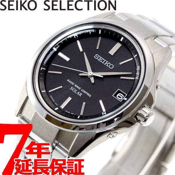 ニールならポイント最大35倍!30日23時59分まで!セイコー セレクション SEIKO SELECTION 電波 ソーラー 電波時計 腕時計 メンズ SBTM241