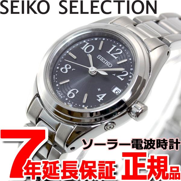 セイコー セレクション SEIKO SELECTION 電波 ソーラー 電波時計 腕時計 レディース SWFH075