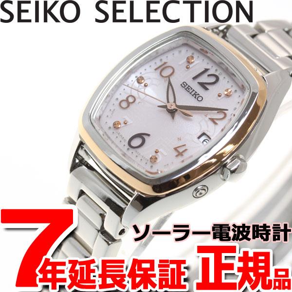 【SHOP OF THE YEAR 2018 受賞】セイコー セレクション SEIKO SELECTION 電波 ソーラー 電波時計 腕時計 レディース SWFH084