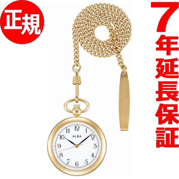 セイコー アルバ ポケットウォッチ SEIKO ALBA POCKET WATCH 懐中時計 提げ時計 メンズ レディース AQGK444