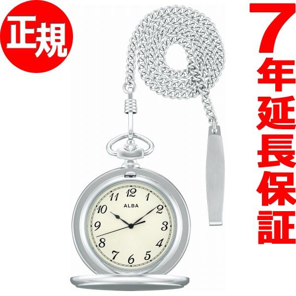 セイコー アルバ ポケットウォッチ SEIKO ALBA POCKET WATCH 懐中時計 提げ時計 メンズ レディース AQGK451