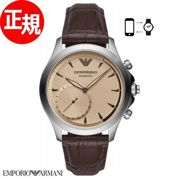エンポリオアルマーニ EMPORIO ARMANI コネクテッド ハイブリッド スマートウォッチ ウェアラブル 腕時計 メンズ アルベルト ALBERTO HYBRID ART3014
