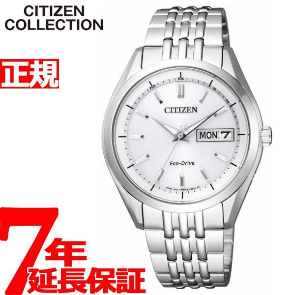 【SHOP OF THE YEAR 2018 受賞】シチズンコレクション CITIZEN COLLECTION エコドライブ ソーラー 電波時計 腕時計 メンズ AT6060-51A