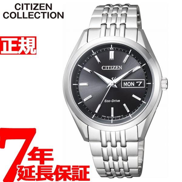シチズンコレクション CITIZEN COLLECTION エコドライブ ソーラー 電波時計 腕時計 メンズ AT6060-51E