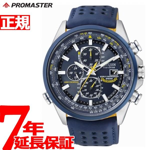 1a40630780f シチズンプロマスタースカイCITIZENPROMASTERSKYエコドライブソーラー電波時計流通限定モデル腕時計メンズブルーエンジェルス ...