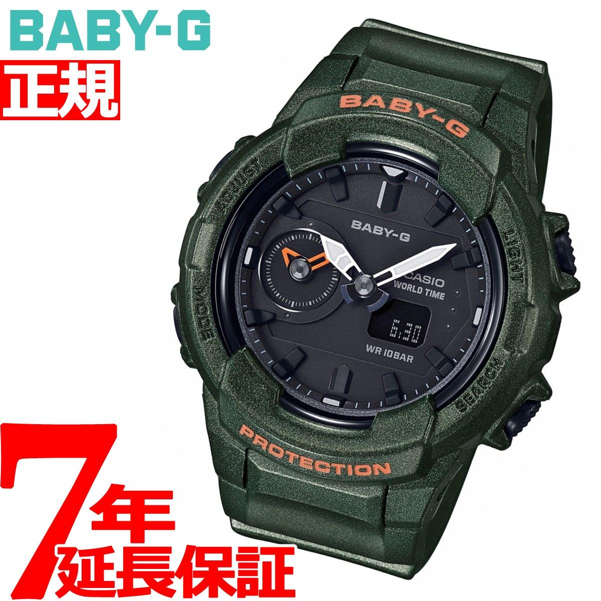 【お買い物マラソンは当店がお得♪本日20より!】カシオ ベビーG CASIO BABY-G 腕時計 レディース BGA-230S-3AJF