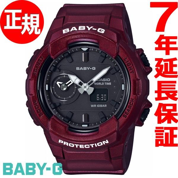 カシオ ベビーG CASIO BABY-G 腕時計 レディース BGA-230S-4AJF