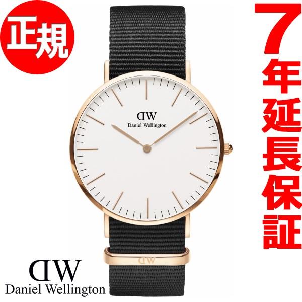 ダニエルウェリントン DANIEL WELLINGTON 腕時計 メンズ レディース クラッシック コーンウォール ホワイト ローズゴールド 40mm DW00100257