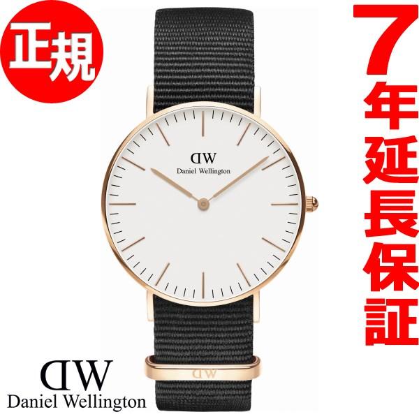 【お買い物マラソンは当店がお得♪本日20より!】ダニエルウェリントン DANIEL WELLINGTON 腕時計 メンズ レディース クラッシック コーンウォール ホワイト ローズゴールド 36mm DW00100259