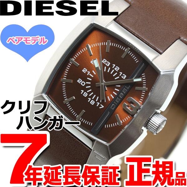 ディーゼル DIESEL 腕時計 メンズ DZ1090
