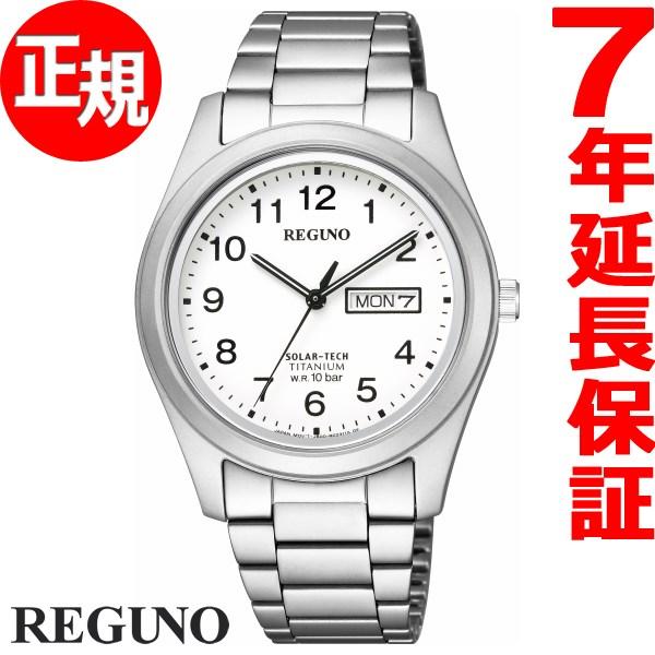 シチズン レグノ CITIZEN REGUNO ソーラーテック 腕時計 メンズ スタンダード チタニウムモデル KM1-415-13