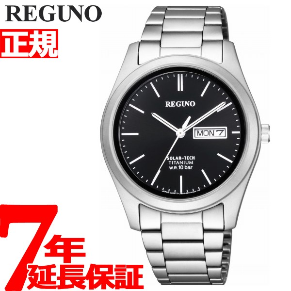 シチズン レグノ CITIZEN REGUNO ソーラーテック 腕時計 メンズ スタンダード チタニウムモデル KM1-415-51