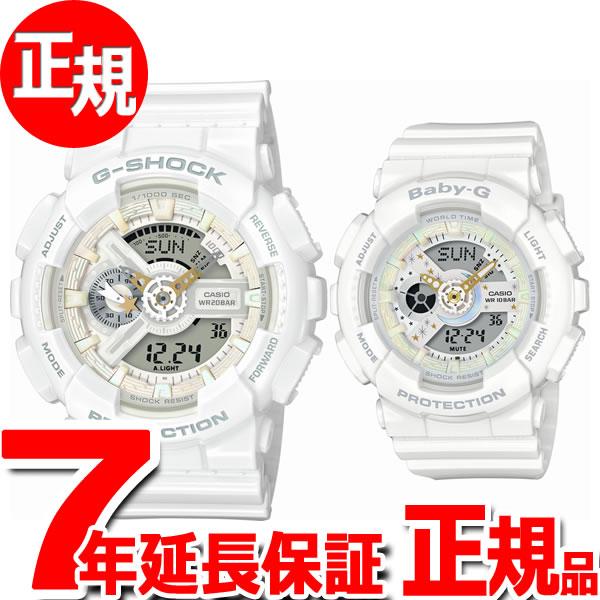カシオ CASIO ラバーズコレクション2017 クリスマス限定モデル Gショック G-SHOCK ベビーG BABY-G 腕時計 ペアウォッチ LOV-17A-7AJR
