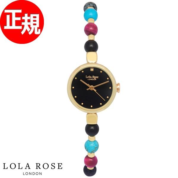ローラローズ Lola Rose 腕時計 レディース フレンドシップ Friendships LR4016