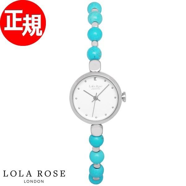 ローラローズ Lola Rose 腕時計 レディース フレンドシップ Friendships LR4019