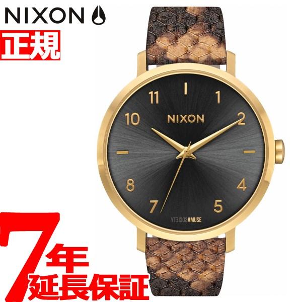 ニクソン NIXON アロー レザー ARROW LEATHER 腕時計 レディース ゴールド/ラスト/アミューズ NA10912891-00