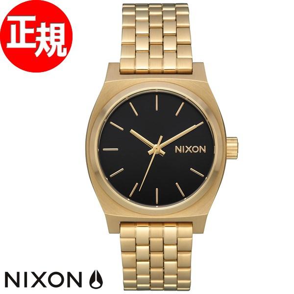 10%OFFクーポン!31日23:59まで! ニクソン NIXON ミディアム タイムテラー MEDIUM TIME TELLER 腕時計 レディース ライトゴールド/ブラックサンレイ NA11302810-00
