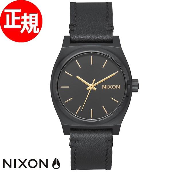 ニクソン NIXON ミディアム タイムテラー レザー MEDIUM TIME TELLER LEATHER 腕時計 レディース オールブラック NA1172001-00