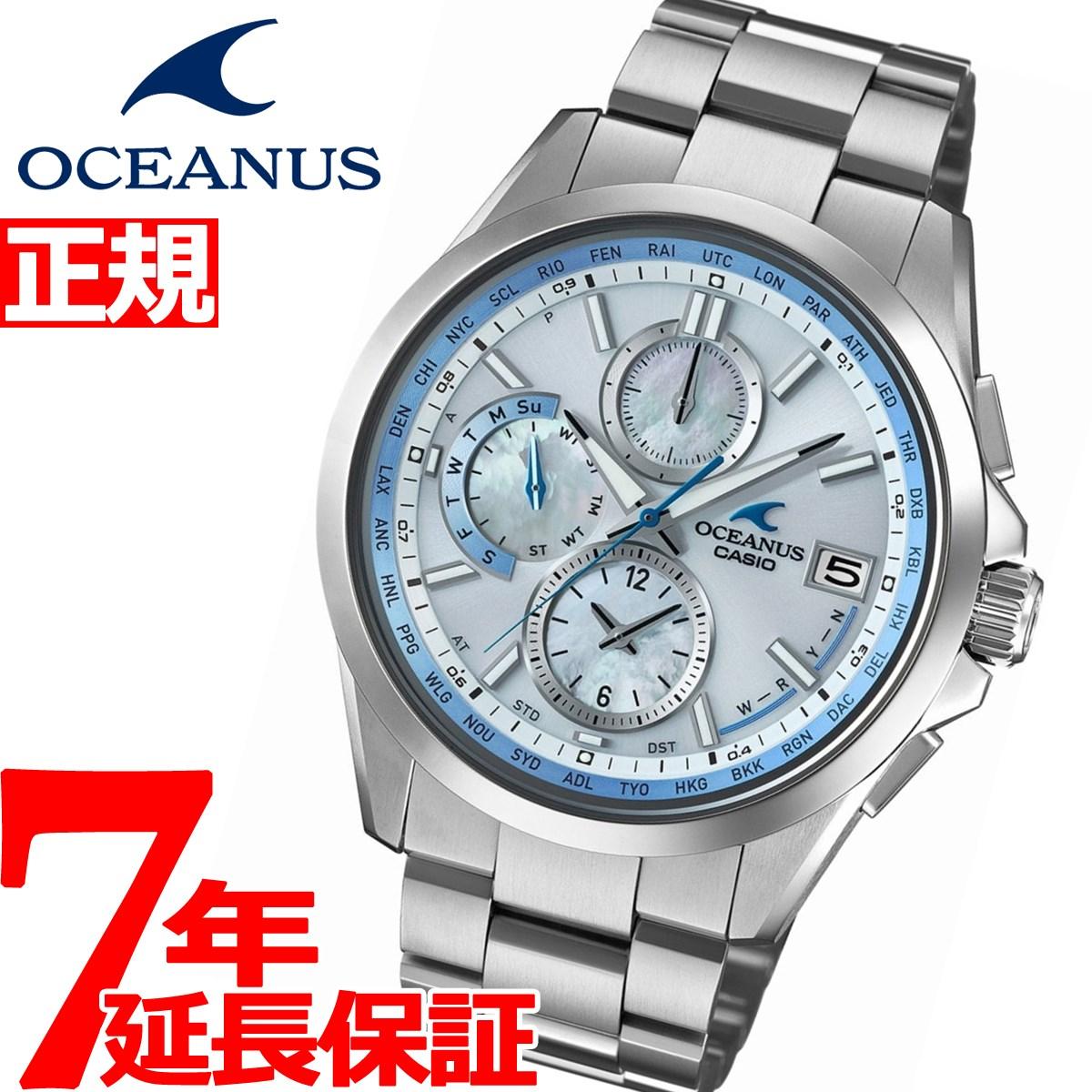 カシオ オシアナス CASIO OCEANUS Classic Line 電波 ソーラー 電波時計 腕時計 メンズ タフソーラー OCW-T2610H-7AJF