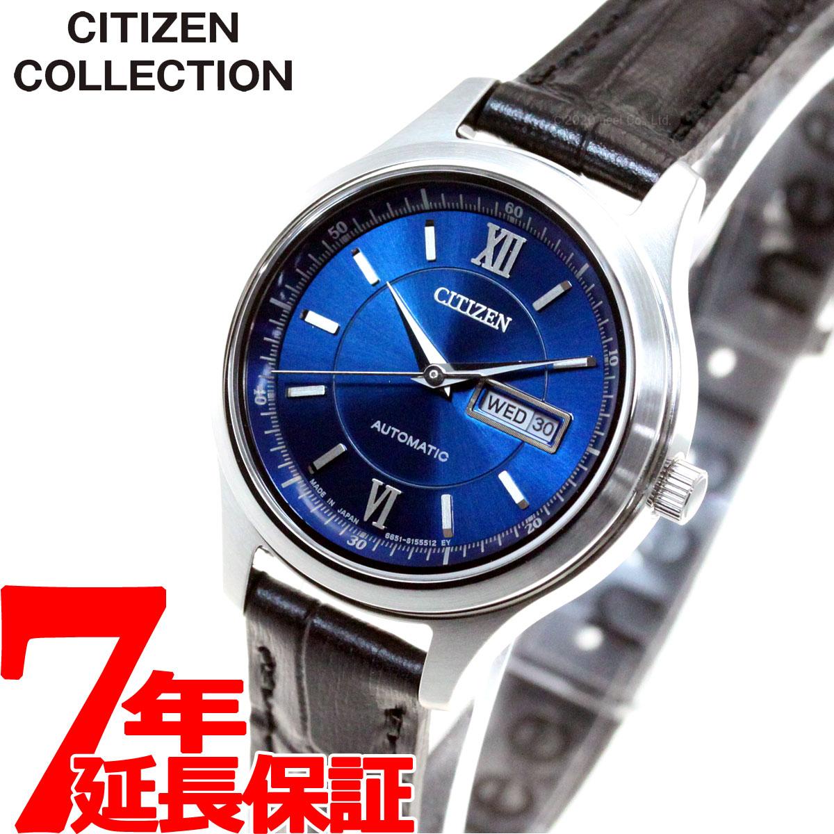 シチズンコレクション CITIZEN COLLECTION メカニカル ロイヤルブルーコレクション 自動巻き 機械式 腕時計 レディース PD7150-03L