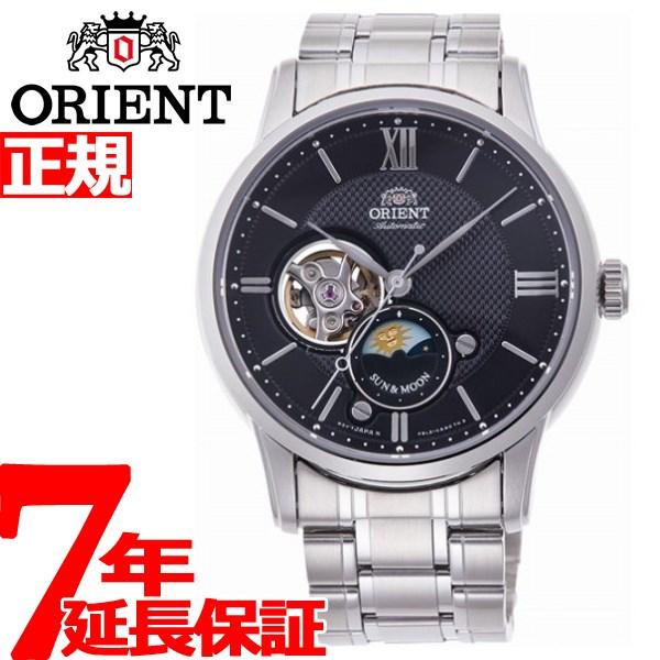 オリエント ORIENT クラシック CLASSIC 腕時計 メンズ 自動巻き オートマチック メカニカル サン&ムーン RN-AS0001B