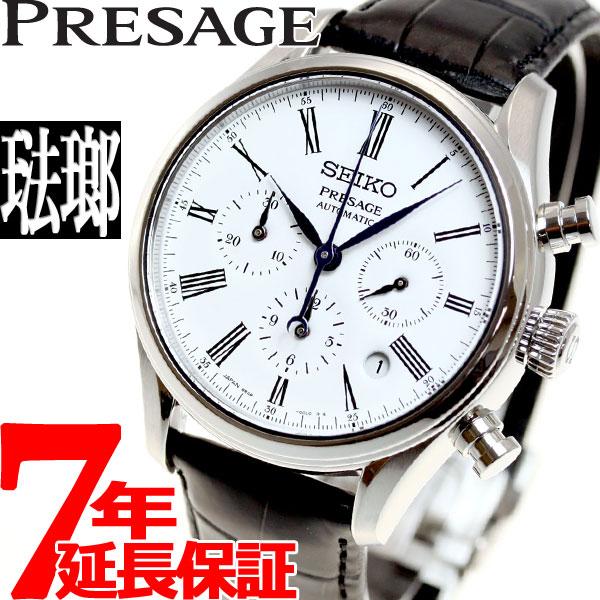 セイコー プレザージュ SEIKO PRESAGE 自動巻き メカニカル 腕時計 メンズ ほうろうダイヤル プレステージライン SARK013【36回無金利】