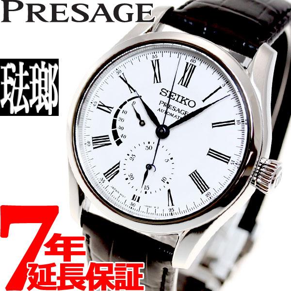 セイコー プレザージュ SEIKO PRESAGE 自動巻き メカニカル 腕時計 メンズ ほうろうダイヤル プレステージライン SARW035【36回無金利】