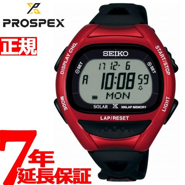 セイコー プロスペックス スーパーランナーズ SEIKO PROSPEX SUPER RUNNERS ソーラー 腕時計 メンズ レディース SBEF039【36回無金利】