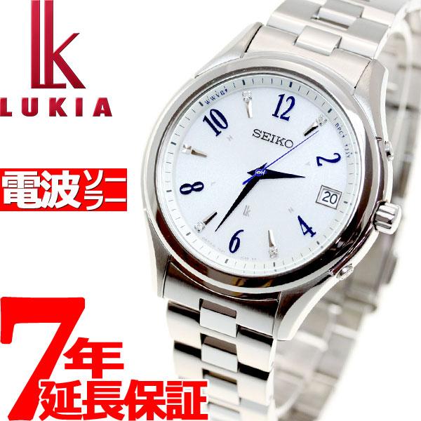 セイコー ルキア SEIKO LUKIA エターナルブルー ペア 2017 限定モデル 電波 ソーラー 電波時計 腕時計 メンズ SSVH017【36回無金利】