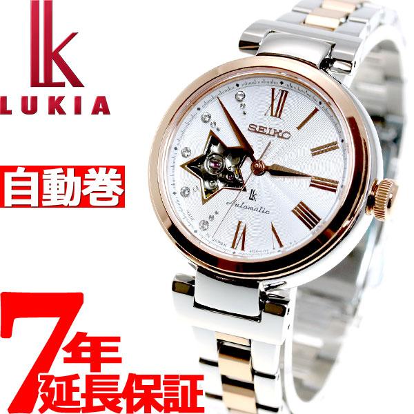 セイコー ルキア SEIKO LUKIA メカニカル 自動巻き 腕時計 レディース SSVM034【36回無金利】