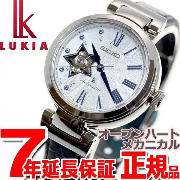 セイコー ルキア SEIKO LUKIA メカニカル 自動巻き 腕時計 レディース SSVM035【36回無金利】