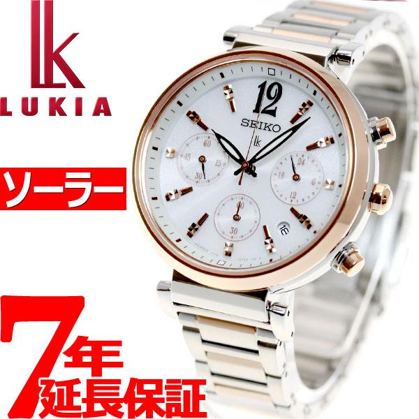 セイコー ルキア SEIKO LUKIA ソーラー クロノグラフ 腕時計 レディース SSVS034【36回無金利】