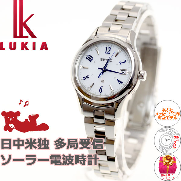 セイコー ルキア SEIKO LUKIA エターナルブルー ペア 2017 限定モデル 電波 ソーラー 電波時計 腕時計 レディース SSVW107【36回無金利】