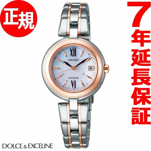 セイコー エクセリーヌ SEIKO EXCELINE 電波 ソーラー 電波時計 腕時計 レディース SWCW134