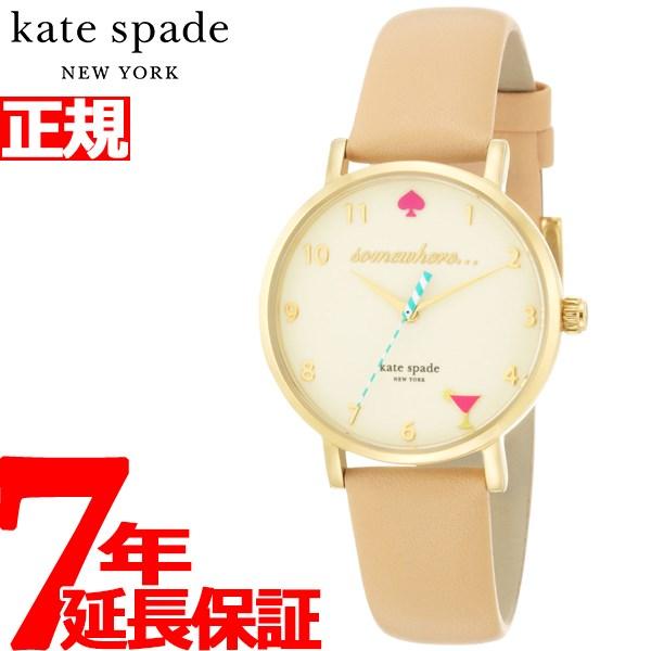 ケイトスペード ニューヨーク kate spade new york 腕時計 レディース メトロ METRO 1YRU0484