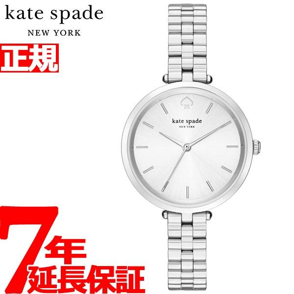 ケイトスペード ニューヨーク kate spade new york 腕時計 レディース ホーランド HOLLAND 1YRU0859