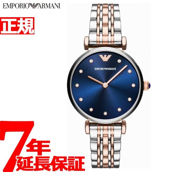 レディース 受賞】エンポリオアルマーニ AR11092 腕時計 T-BAR OF EMPORIO YEAR 2018 ARMANI THE GIANNI 【SHOP ジャンニティーバー