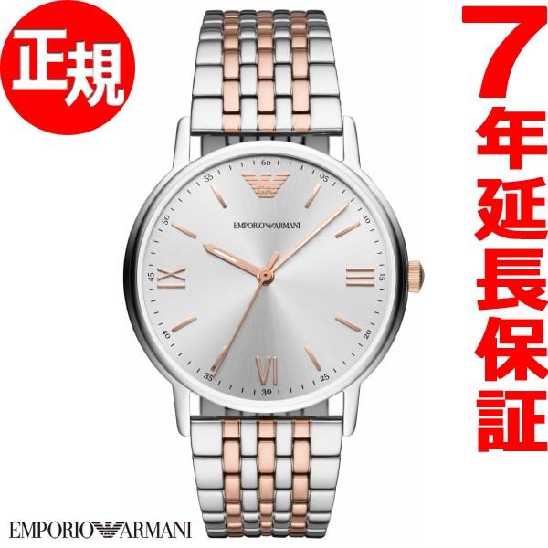 エンポリオアルマーニ EMPORIO ARMANI 腕時計 メンズ カッパ KAPPA AR11093