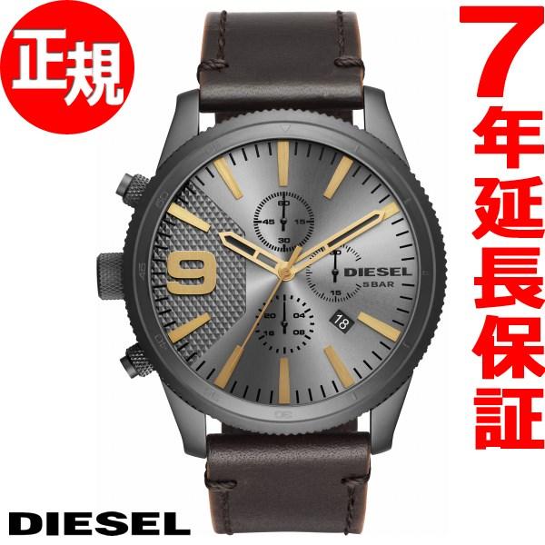 ディーゼル DIESEL 腕時計 メンズ ラスプ RASP クロノグラフ DZ4467