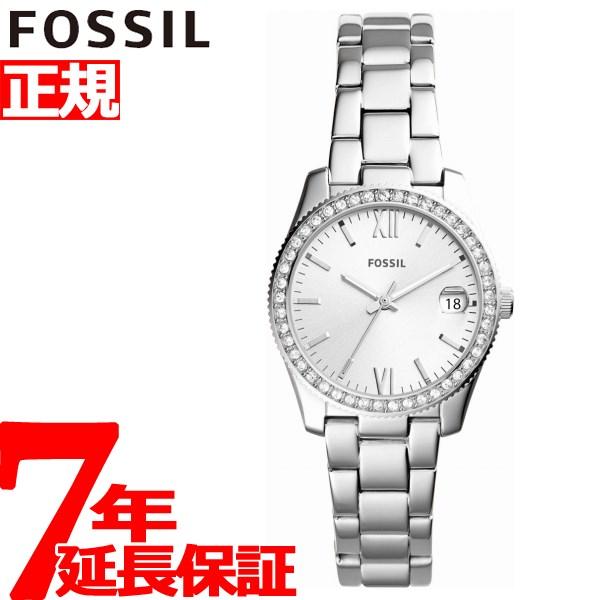 【5日0時~♪最大2000円OFFクーポン&店内ポイント最大51倍!5日23時59分まで】フォッシル FOSSIL 腕時計 レディース スカーレット SCARLETTE ES4317