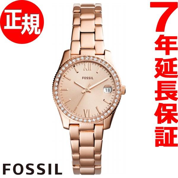 【5日0時~♪最大2000円OFFクーポン&店内ポイント最大51倍!5日23時59分まで】フォッシル FOSSIL 腕時計 レディース スカーレット SCARLETTE ES4318