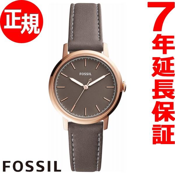 最大2000円クーポン配布中!26日9時59分まで! フォッシル FOSSIL 腕時計 レディース ニーリー NEELY ES4339