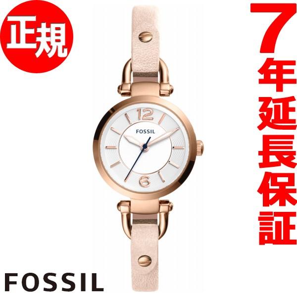 フォッシル FOSSIL 腕時計 レディース ジョージア GEORGIA ES4340