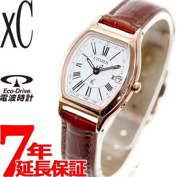 シチズン クロスシー CITIZEN xC エコドライブ ソーラー 電波時計 腕時計 レディース ティタニアライン ハッピーフライト ES9352-05B